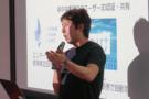 BlockchainEXE#8イベント:ブロックチェーンが作り出すシェアリングエコノミーの本質とは