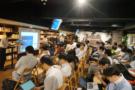 【Blockchain EXE Legal #2イベント】 ディスカッション『ブロックチェーンと個人情報保護』
