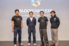 進展か後退か、エンタープライズ領域における世界のブロックチェーン技術動向 | BlockchainEXEイベント#16